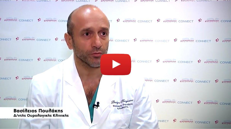 Δρ. Βασίλης Πουλάκης - Συνεντεύξεις για τον καρκίνο του προστάτη